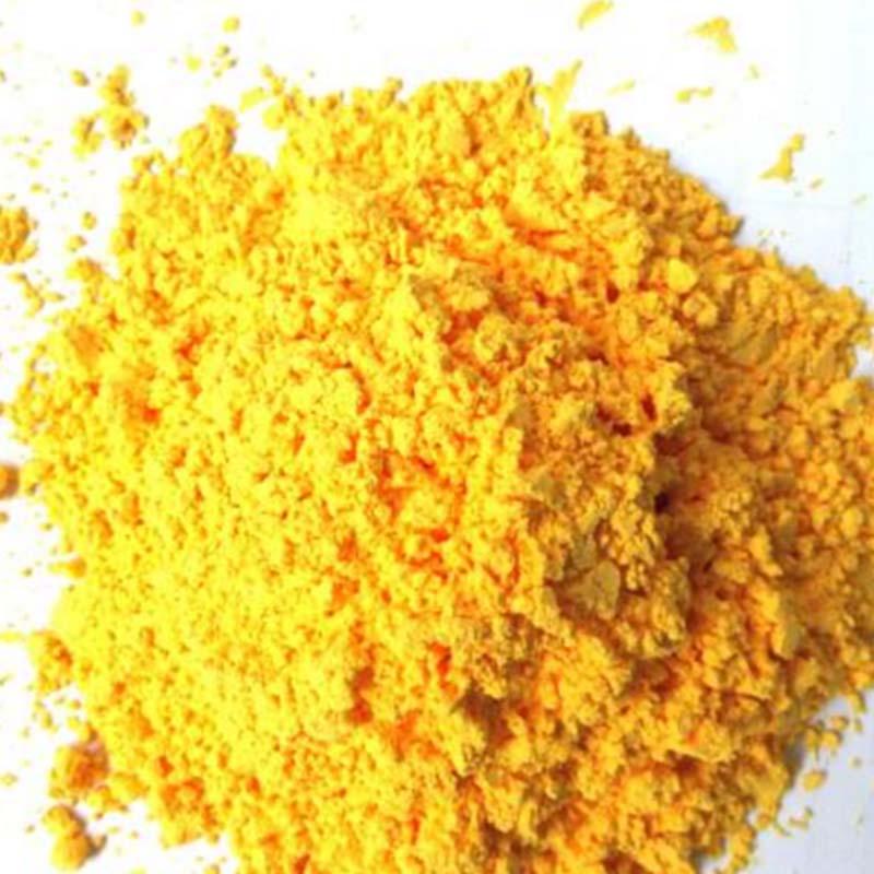 Huijinchuan Chemical Array image209