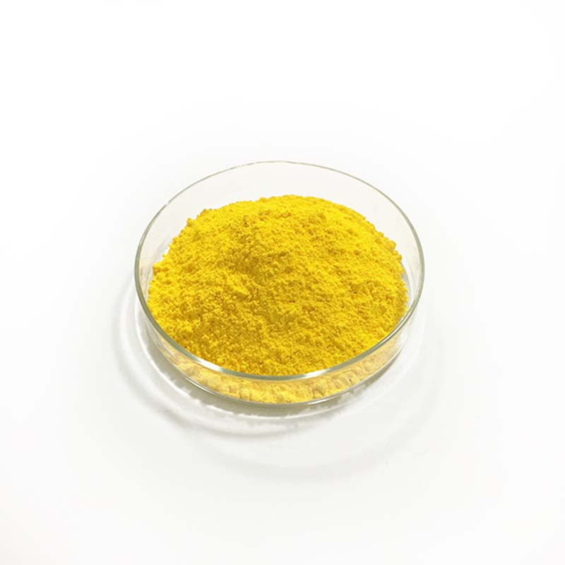 Huijinchuan Chemical anhydrous cupric sulfate food grade supplier for prodution-1