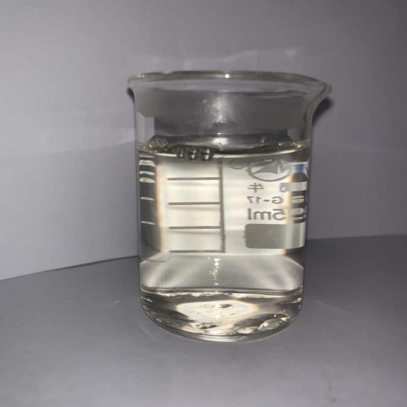 Huijinchuan Chemical Array image214