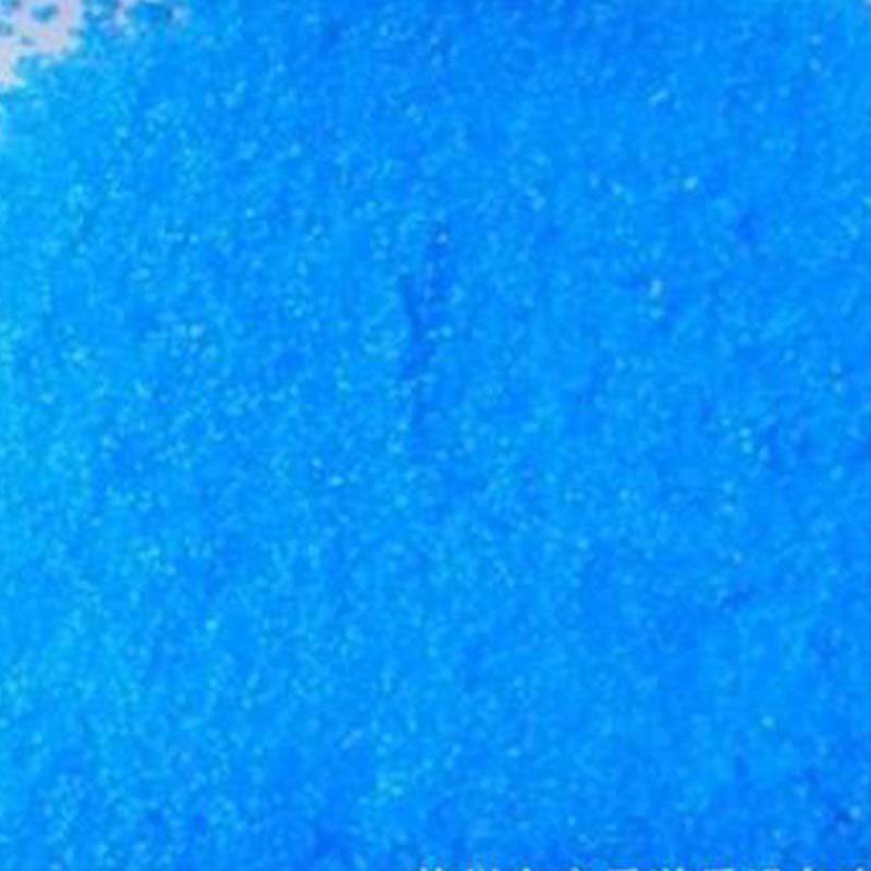 Huijinchuan Chemical Array image169