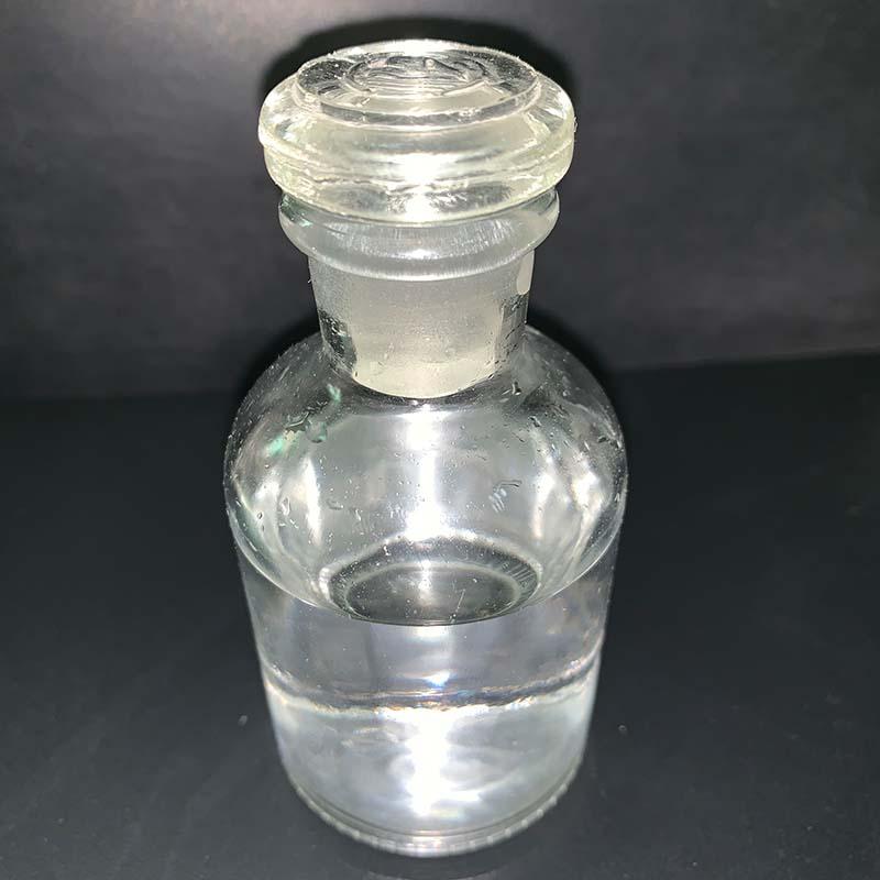 Huijinchuan Chemical Array image38