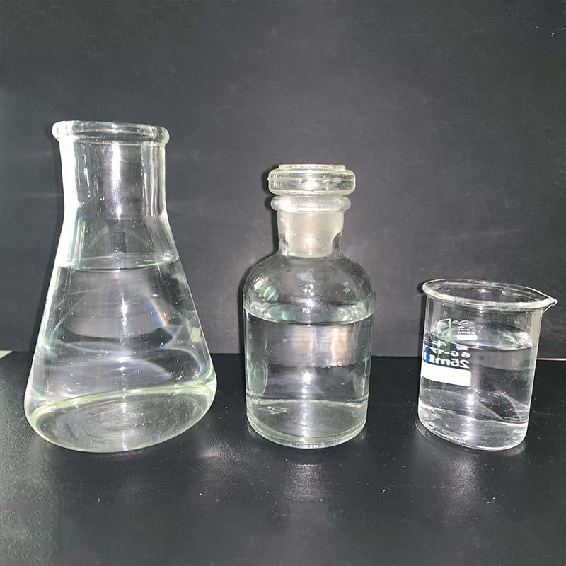 Huijinchuan Chemical Array image289
