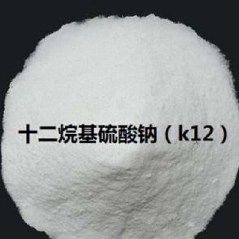 Huijinchuan Chemical Array image258