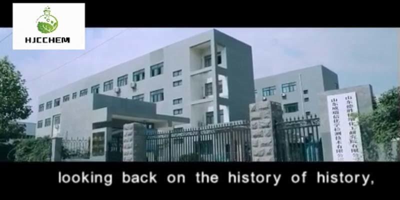 Jinan Huijinchuan Chemical Co.,Ltd Introducing Video