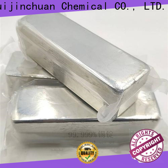 Huijinchuan Chemical powder Copper(Ⅱ) pyrophosphate for sale for chemical