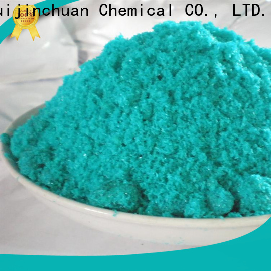 anhydrous zinc sulphate price powder for prodution