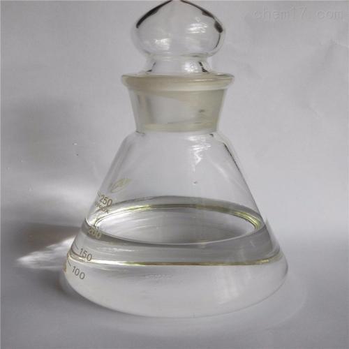 Huijinchuan Chemical Array image65