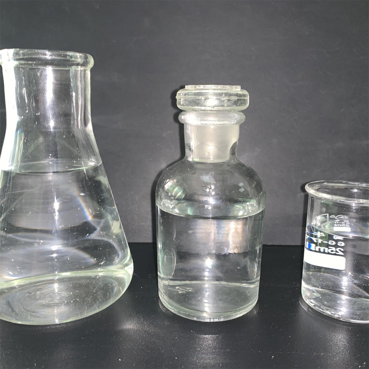 Huijinchuan Chemical Array image266