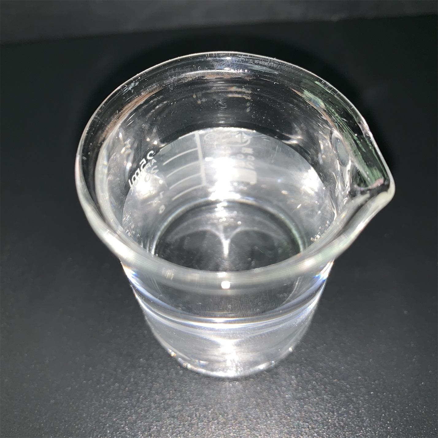 Huijinchuan Chemical Array image123