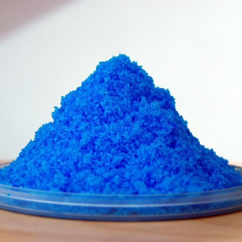Huijinchuan Chemical pure sulfate nickel supplier for industrial-2