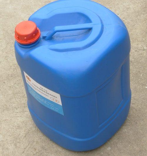 Huijinchuan Chemical Array image30