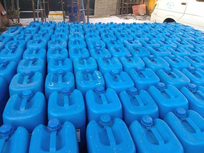 Huijinchuan Chemical Array image259