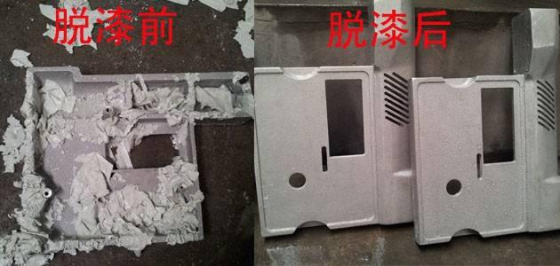 Huijinchuan Chemical Array image184