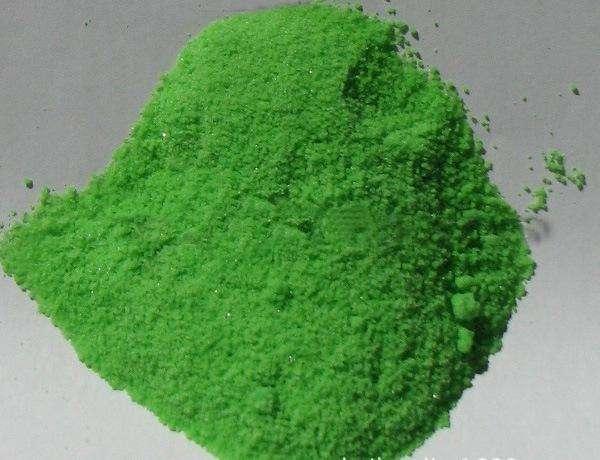 Huijinchuan Chemical Array image299