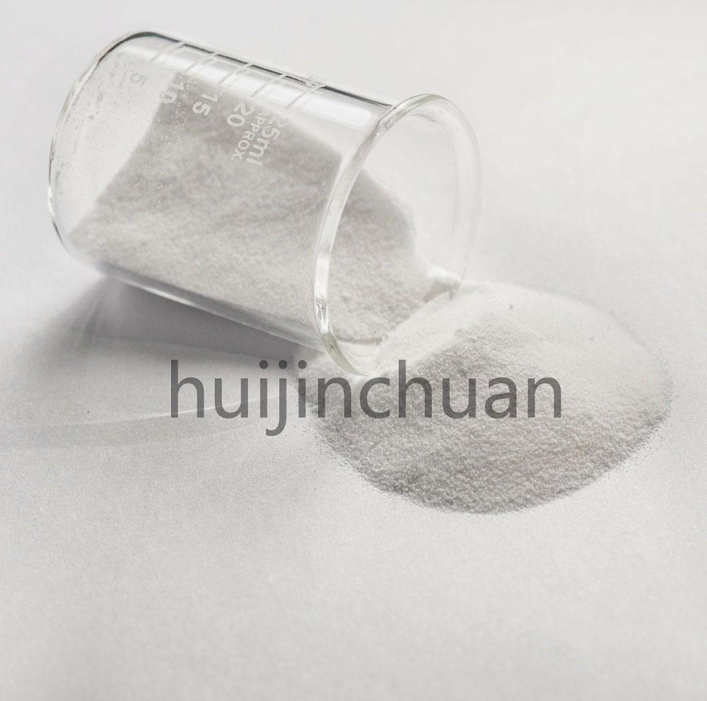 Huijinchuan Chemical Array image113