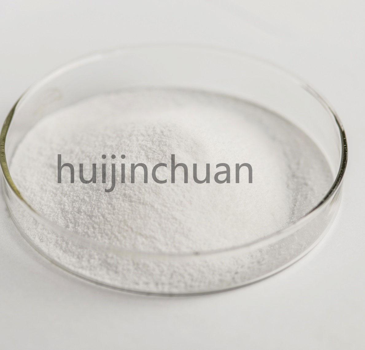 Huijinchuan Chemical Array image142