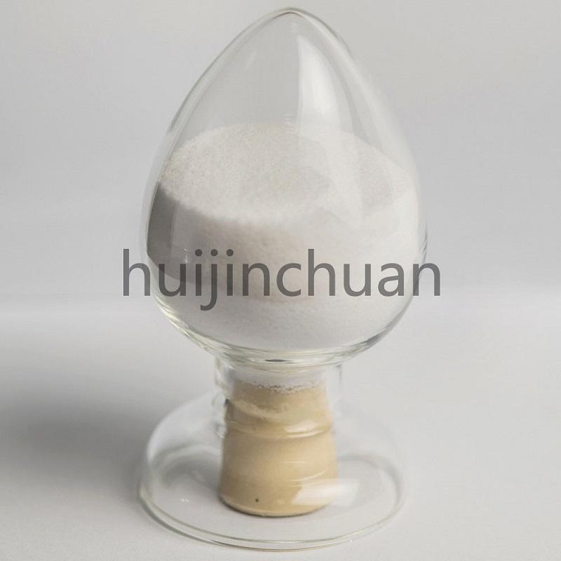 Huijinchuan Chemical Array image151