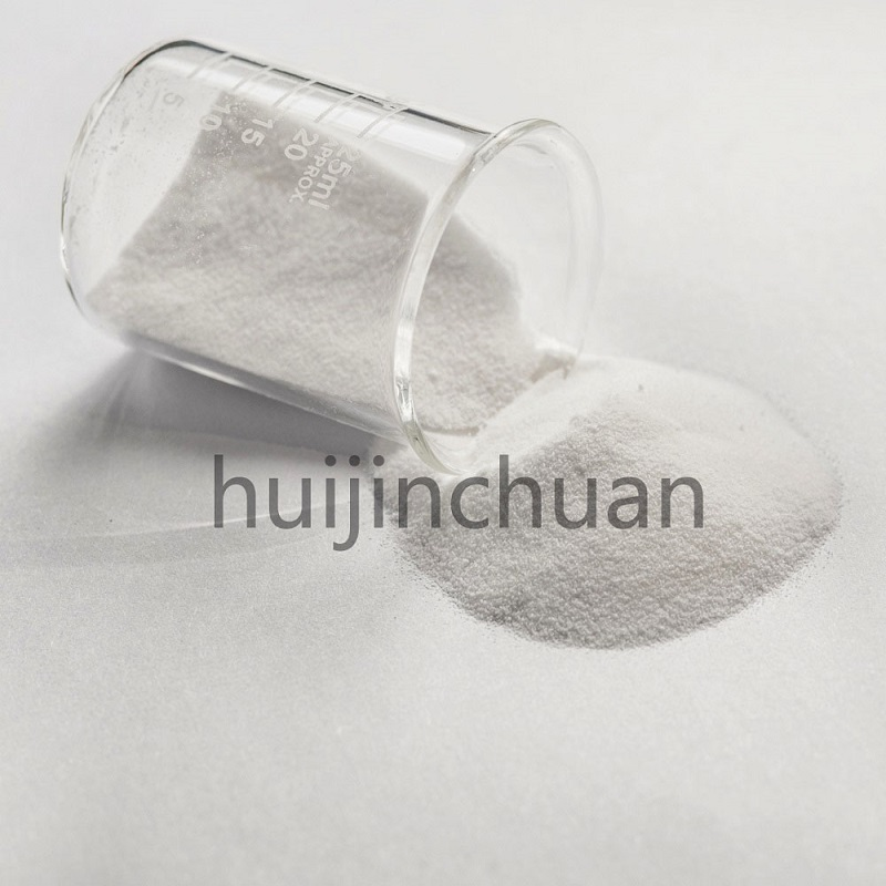 Huijinchuan Chemical Array image110