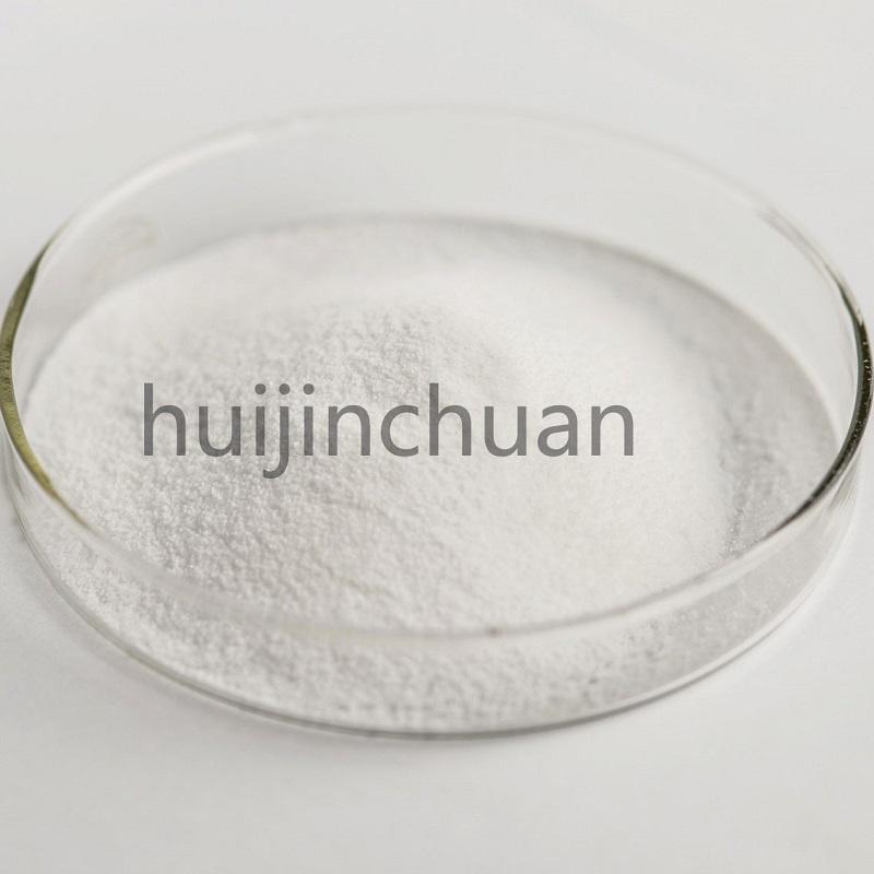 Huijinchuan Chemical Array image57