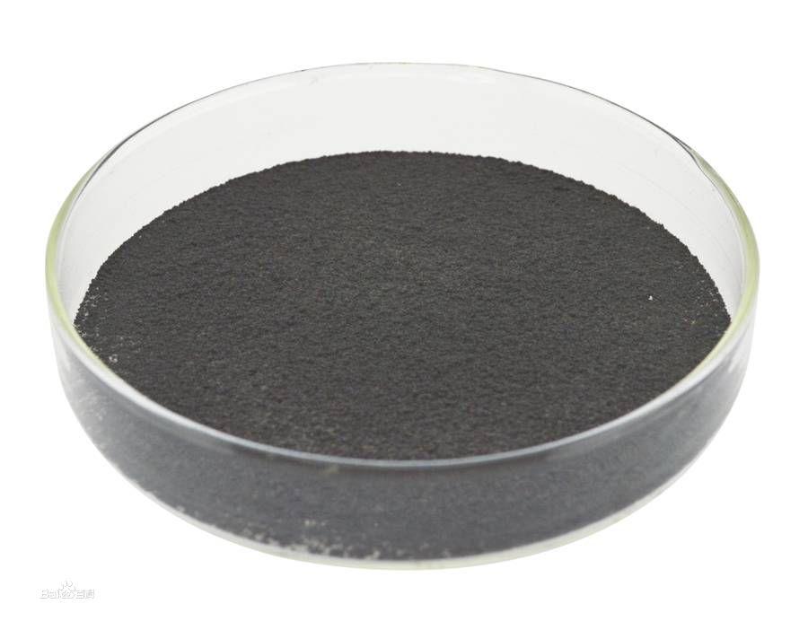 Huijinchuan Chemical Array image287