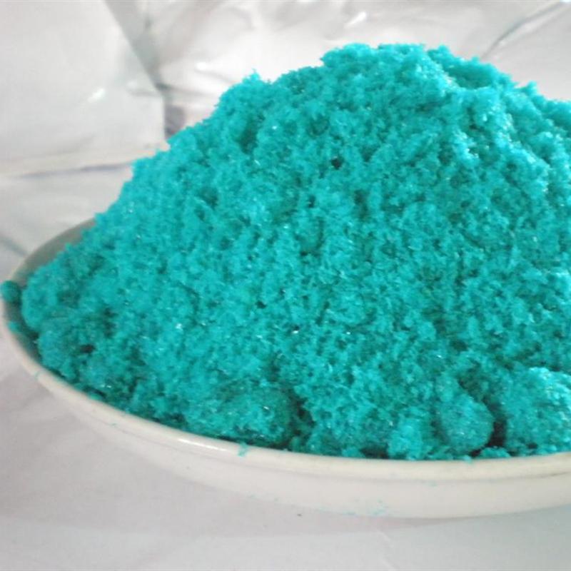 Huijinchuan Chemical Array image227