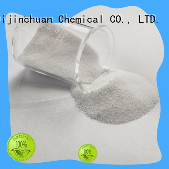 Huijinchuan Chemical anhydrous cupric sulfate price for sale for industrial